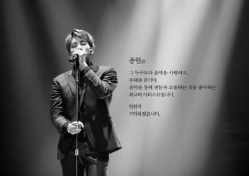 Jonghyun's death sends shock waves through K-pop scene