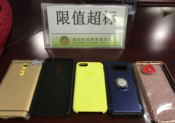 Apple, Xiaomi phone cases in China contain toxic substances