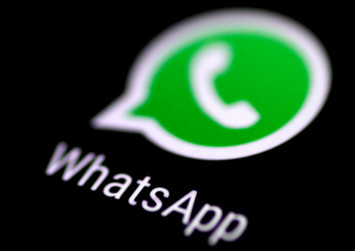 New WhatsApp update may be bad for sexters
