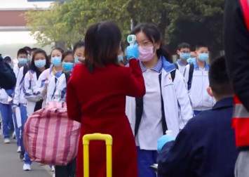 Masks required in Beijing classrooms when term starts