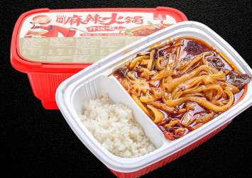 Are you sure it's safe to eat from plastic container used for instant mala hotpot?