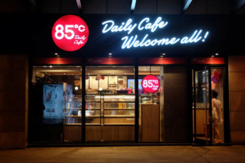 Taiwan cafe chain 85°C vanishes from China's food platforms after Tsai's visit