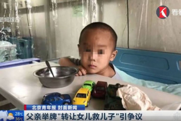 Couple in China offers to give away daughter to save son with leukaemia, has crowdfunding efforts frozen
