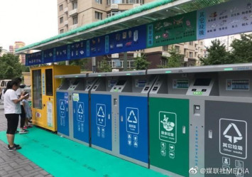 China's face-scan tech now stretches to trash cans and public housing