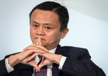 US-China cooperation needed for world to benefit from digital era, says Jack Ma