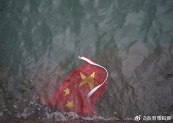 Beijing condemns Hong Kong protestors who threw flag in the sea