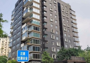 Action star Jackie Chan's luxury downtown Beijing homes put up for auction