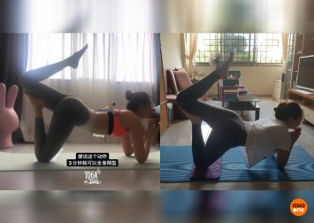 I try doing Jesseca Liu's 3-minute yoga pose that's supposed to 'reshape' my body