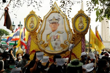 Hundreds join Thai anti-government protest