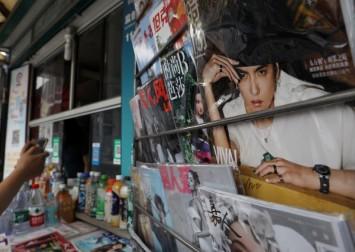 Fallen idols: Kris Wu and China's crackdown on zealous fans