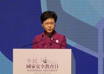Hong Kong leader Carrie Lam supports adoption of China law through local legislation