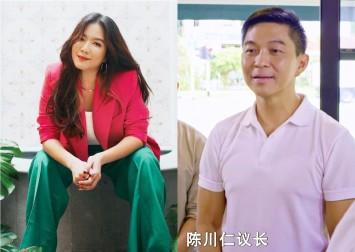 Very natural on screen: Rui En praises Tan Chuan-Jin on his cameo in new local drama The Heartland Hero