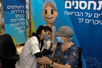 Third Pfizer Covid-19 vaccine dose has similar side effects to second: Israeli survey