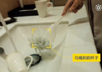 Poor hygiene at 5-star hotels in China: Toilet brush used to clean cups