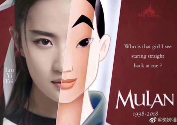 Chinese actress Liu Yifei beat out 1,000 hopefuls to nab role as Disney's Mulan