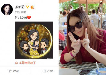 Cecilia Cheung's studio denies her third child's father is 65-year