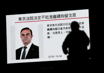 Carlos Ghosn re-arrested over fresh allegations