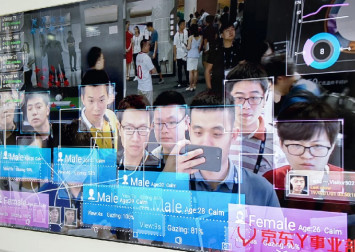 China launches mandatory facial recognition for mobile phone users