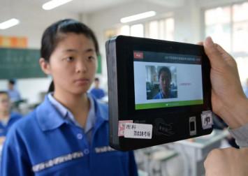 China 'world's worst' for invasive use of biometric data
