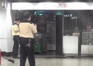 Passengers evacuated after 'rioters' hurl petrol bombs at Hong Kong MTR station