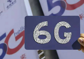 If 5G is here, can 6G be far behind?