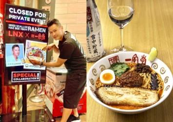 Li Nanxing partners Ippudo to release limited-run dried scallop hae bee hiam ramen