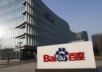 Baidu shaking up its medical business with emphasis on AI
