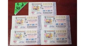 Vendor's bad memory leads to $1.2 million Thai lottery conspiracy