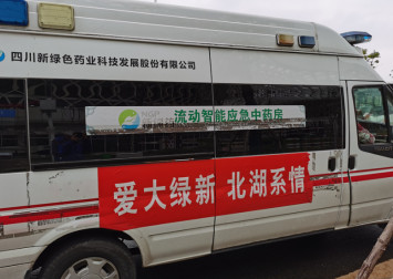 Coronavirus: Instant medicinal soup dished out in Wuhan