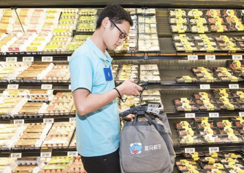 Chinese buy more groceries online and snap up second-hand laptops amid coronavirus