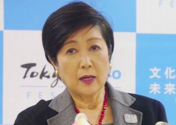 Coronavirus could disrupt Tokyo Olympics but Governor Yuriko Koike tells London to back off