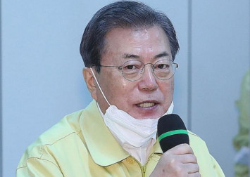 Coronavirus: Petition calls South Korean president's impeachment