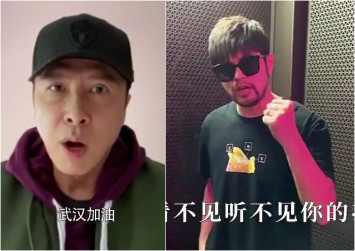 51 stars including Alan Tam, Donnie Yen, Jay Chou appear in MV as songs abound over Wuhan virus outbreak