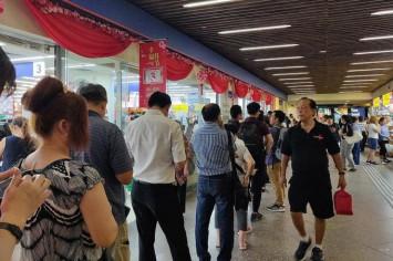 Long queues at Toto outlets despite virus outbreak