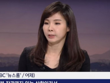 S Korean female prosecutor opens up about sexual harassment in televised interview