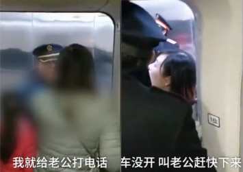 Woman in China delays high-speed train departure by blocking door