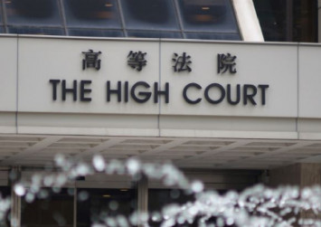 Man walks free from HK court after daughter admits making up rape allegations