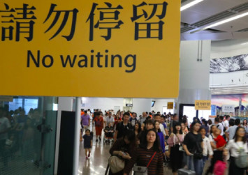 Express rail train taken out of service after passenger intercepted in Hong Kong with suspected Mers symptoms