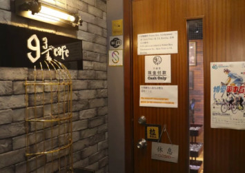 Hong Kong Harry Potter-themed cafe sued for copyright infringement by Warner Bros