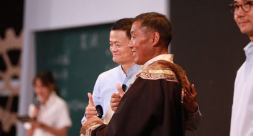 Jack Ma's rural school: Swanky and comfortable