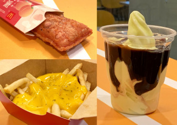 We try it first: McDonald's new Salted Egg Yolk Loaded Fries, Peach Pie and Pandan Soft Serve