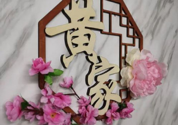11 modern Chinese New Year decor for hip homeowners