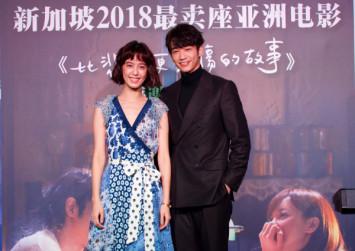 Jasper Liu, Annie Chen personally thank Singapore fans of More Than Blue