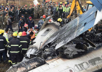 Pilot had 'emotional breakdown' before deadly crash: Nepal probe