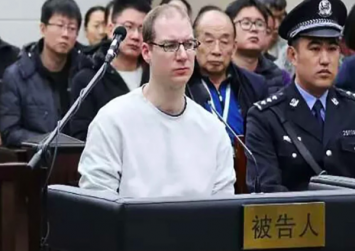Canada warns citizens about China's 'arbitrary enforcement of laws' after drug smuggling death sentence