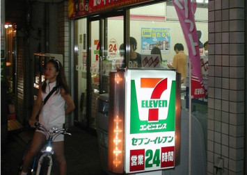 Japan's convenience stores to ditch porn mags ahead of Olympics