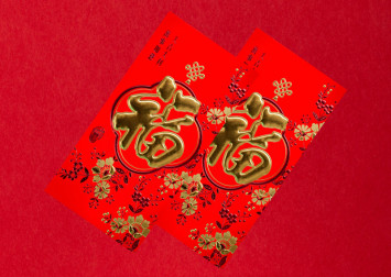 CNY ang bao rates for 2020 and rules no one tells you about