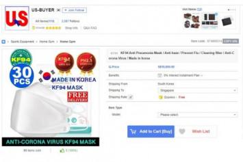 Online mall Qoo10 removes listing selling 30 'anti-coronavirus' masks for $10,000