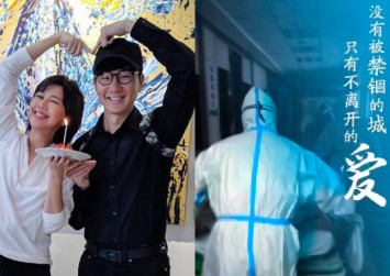 Wuhan virus: JJ Lin and Stefanie Sun release song paying tribute to those in frontline