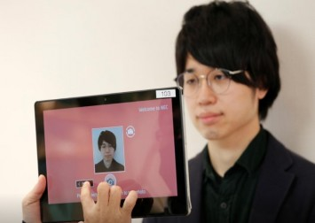 Japanese facial recognition detects people with masks on